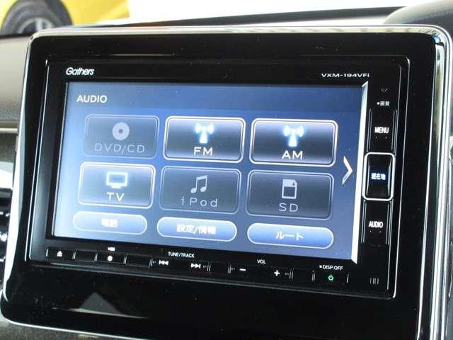 G・Lホンダセンシング 純正メモリーナビ フルセグTV Bluetooth ETC Rカメラ LEDヘッドライト 片側電動スライドドア サイドカーテンエアバック クルーズコントロール 14インチアルミホイール(4枚目)