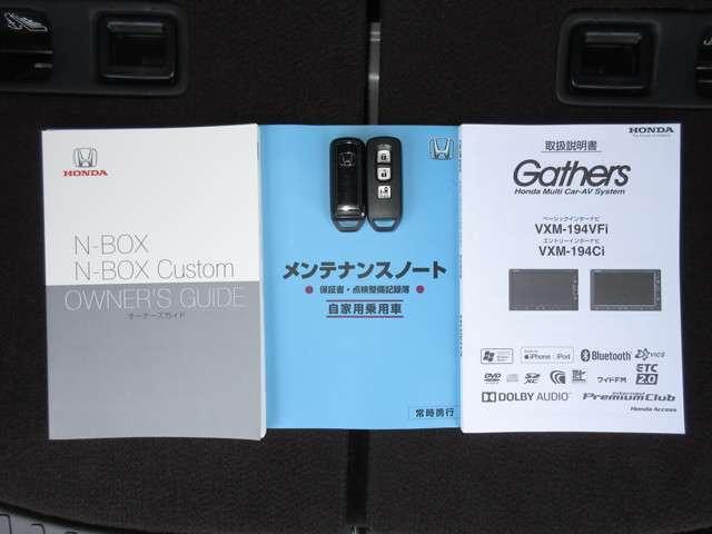 G・Lホンダセンシング 純正メモリーナビ フルセグTV Bluetooth ETC Rカメラ LEDヘッドライト 片側電動スライドドア サイドカーテンエアバック クルーズコントロール 14インチアルミホイール(19枚目)
