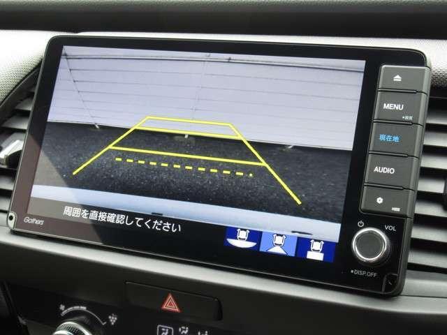e:HEVネス 当社試乗車 禁煙車 純正9インチナビ フルセグTV リアカメラ Bluetooth ETC LEDヘッドライト クルーズコントロール サイドカーテンエアバック 16インチアルミホイール(6枚目)