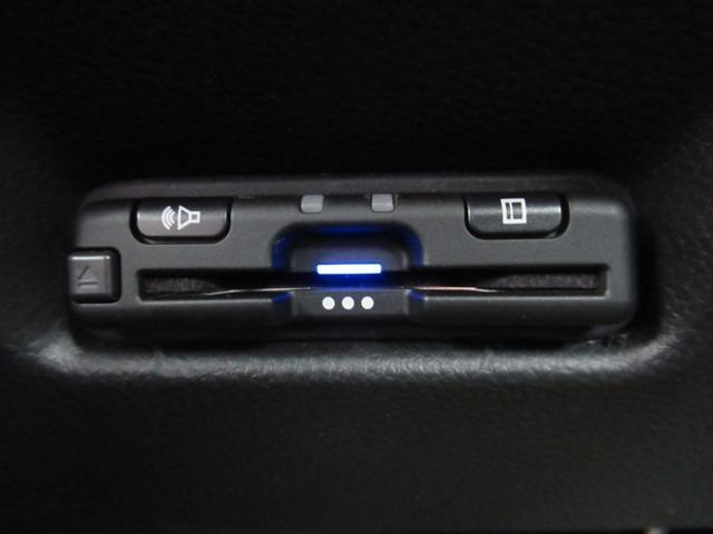 e:HEVネス 当社試乗車 禁煙車 純正9インチナビ フルセグTV リアカメラ Bluetooth ETC LEDヘッドライト クルーズコントロール サイドカーテンエアバック 16インチアルミホイール(12枚目)
