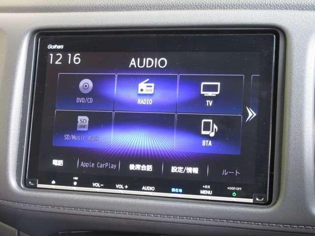 X・ホンダセンシング 当社試乗車 禁煙車 純正8インチナビ フルセグTV リアカメラ Bluetooth ETC LEDヘッドライト クルーズコントロール サイドカーテンエアバック 16インチアルミホイール(5枚目)