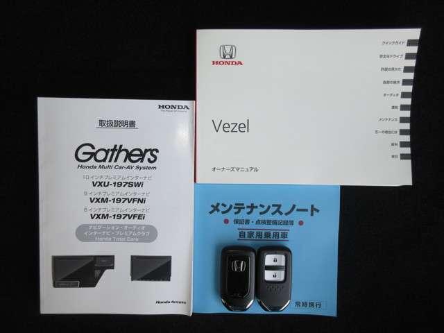 X・ホンダセンシング 当社試乗車 禁煙車 純正8インチナビ フルセグTV リアカメラ Bluetooth ETC LEDヘッドライト クルーズコントロール サイドカーテンエアバック 16インチアルミホイール(19枚目)