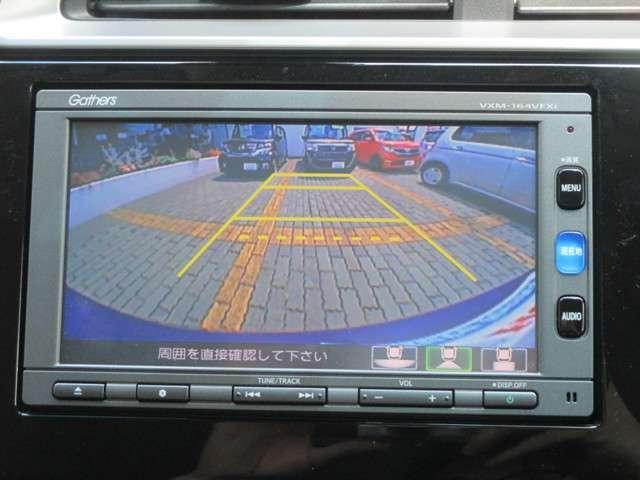 ホンダ フィット 13G・Lパッケージ 当社デモカー LEDライト CTBA