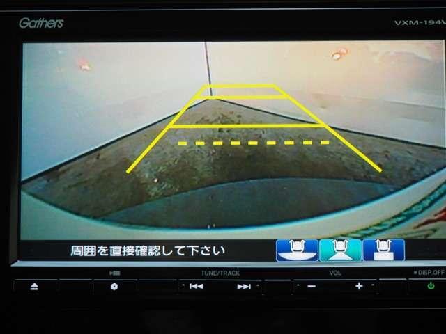 13G・L ホンダセンシング 当社デモカーSENSINGメモ(3枚目)