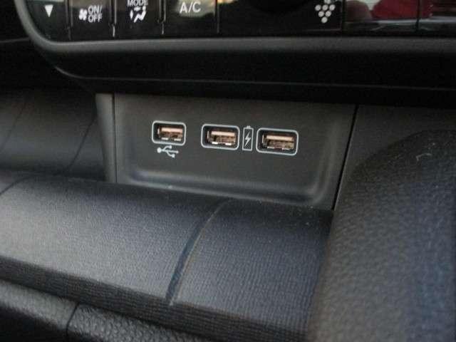 USB機能も充実して便利ですね。