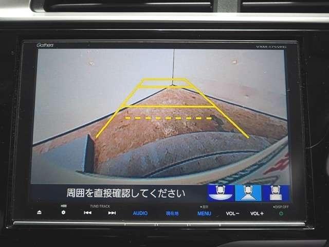 ホンダ フィット 13G・L ホンダセンシング 当社デモカードクロススタイルパッケ