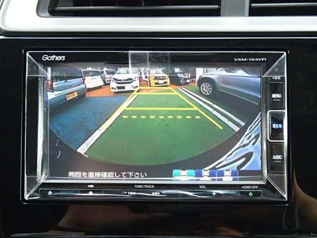 13G・L ホンダセンシング 展示車 Hセンシング(3枚目)