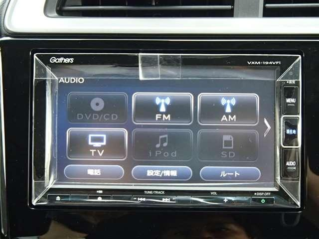 13G・L ホンダセンシング 展示車 Hセンシング(4枚目)
