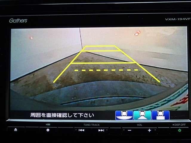 13G・L ホンダセンシング 当社展示車フルセグメモリーナビ(3枚目)