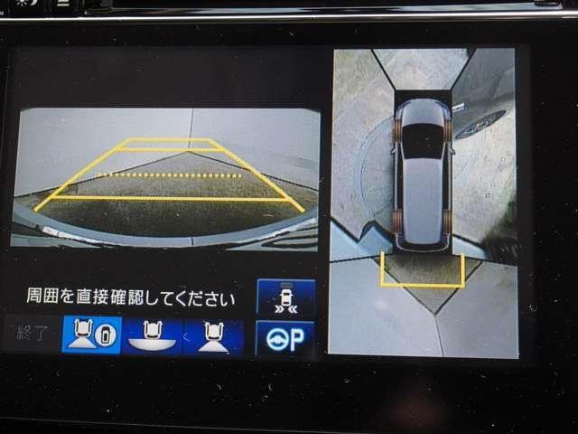 「ホンダ」「オデッセイ」「ミニバン・ワンボックス」「神奈川県」の中古車10