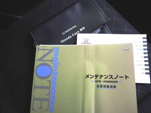 13G・スマートセレクション ワンオーナーメモリーナビリアカメラETC(13枚目)