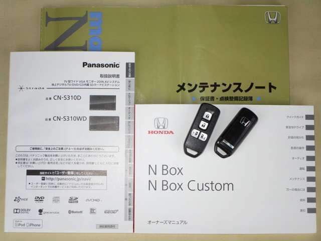 ホンダ N BOXカスタム G・ターボパッケージ パナソニックメモリーナビ ETC