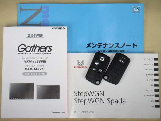 Z 純正メモリーナビRカメラ ETC(19枚目)