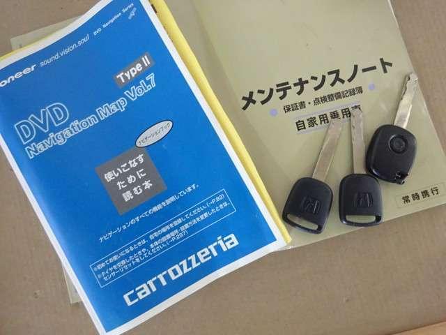 L 純正CD/MDコンポ ETC(19枚目)