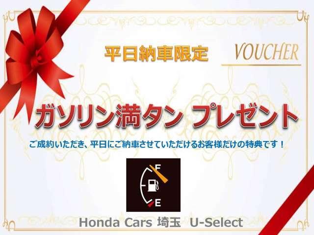 13G・L ホンダセンシング 試乗車UP 3年保証 禁煙車 純正メモリーナビ Bluetooth対応 フルセグ リヤカメラ ETC LEDヘッドライト ワンオーナー車(2枚目)