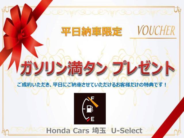 13G・L ホンダセンシング 試乗車UP 3年保証 禁煙車 純正メモリーナビ Bluetooth対応 フルセグ リヤカメラ ETC LEDヘッドライト ワンオーナー車(3枚目)