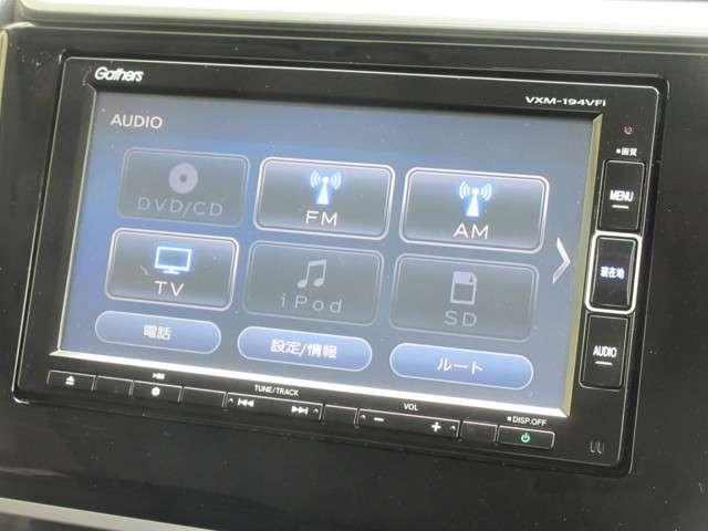 13G・L ホンダセンシング 試乗車UP 3年保証 禁煙車 純正メモリーナビ Bluetooth対応 フルセグ リヤカメラ ETC LEDヘッドライト ワンオーナー車(5枚目)