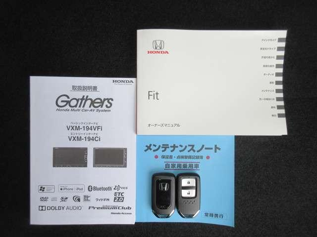 13G・L ホンダセンシング 試乗車UP 3年保証 禁煙車 純正メモリーナビ Bluetooth対応 フルセグ リヤカメラ ETC LEDヘッドライト ワンオーナー車(19枚目)