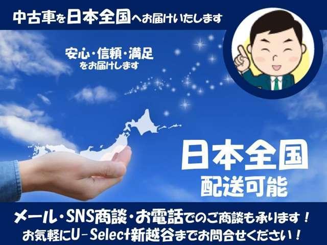 ハイブリッドZ・ホンダセンシング 純正メモリーナビ Blue(3枚目)