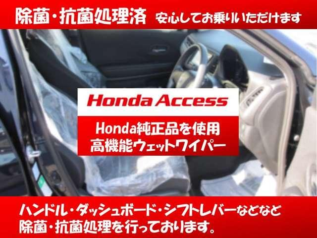 13G・L ホンダセンシング 試乗車UP 禁煙車 安全運転支援システム 純正メモリーナビ Bluetooth フルセグ Rカメラ ETC(4枚目)