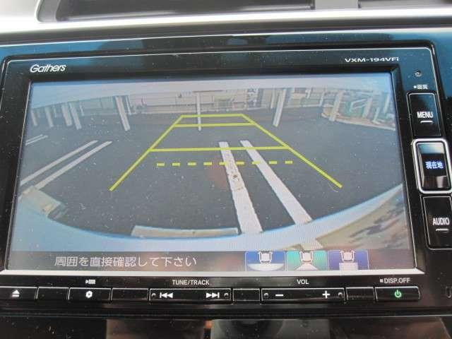 13G・L ホンダセンシング 試乗車UP 禁煙車 安全運転支援システム 純正メモリーナビ Bluetooth フルセグ Rカメラ ETC(6枚目)