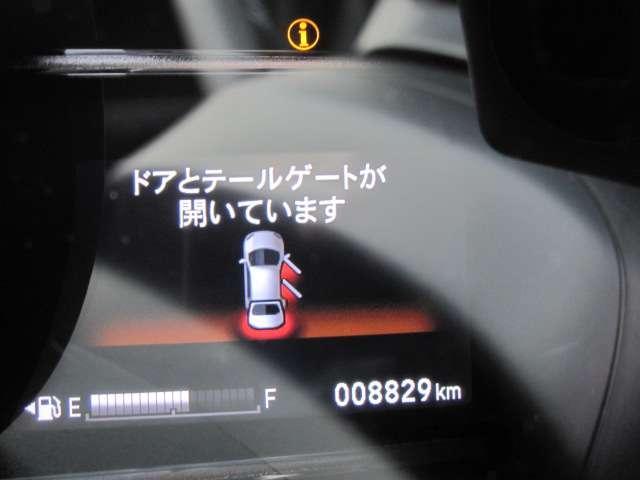 13G・L ホンダセンシング 試乗車UP 禁煙車 安全運転支援システム 純正メモリーナビ Bluetooth フルセグ Rカメラ ETC(11枚目)