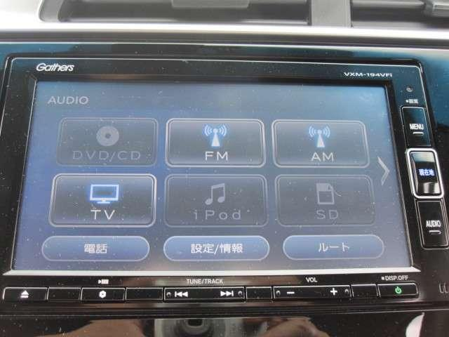 13G・L ホンダセンシング 試乗車UP 禁煙車 安全運転支援システム 純正メモリーナビ Bluetooth フルセグ Rカメラ ETC(20枚目)