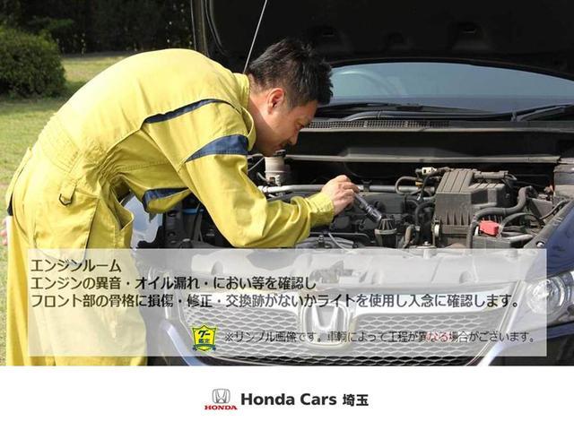 13G・L ホンダセンシング 試乗車UP 禁煙車 安全運転支援システム 純正メモリーナビ Bluetooth フルセグ Rカメラ ETC(32枚目)