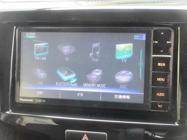 1.2 バンディット ハイブリッド MV パナソニックメモリーナビ リアカメラ フルセグTV ETC 両側電動スライドドア CD ミュージックサーバー LEDヘッドライト スマートキー アルミホイール(4枚目)