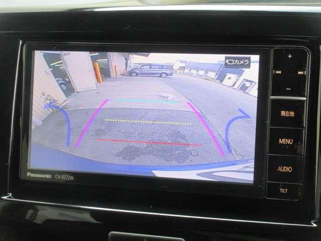 1.2 バンディット ハイブリッド MV パナソニックメモリーナビ リアカメラ フルセグTV ETC 両側電動スライドドア CD ミュージックサーバー LEDヘッドライト スマートキー アルミホイール(5枚目)