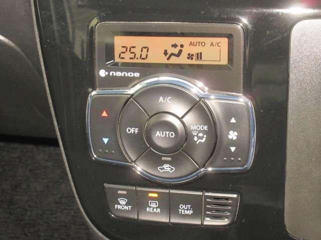 1.2 バンディット ハイブリッド MV パナソニックメモリーナビ リアカメラ フルセグTV ETC 両側電動スライドドア CD ミュージックサーバー LEDヘッドライト スマートキー アルミホイール(13枚目)