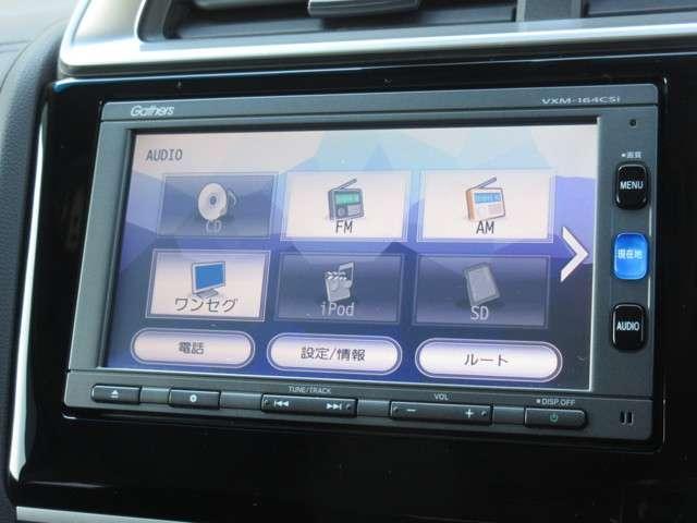 Fパッケージ 純正メモリーナビ ワンセグテレビ CD再生 バックカメラ LEDヘッドライト ワンオーナー セキュリティーアラーム スマートキー(4枚目)