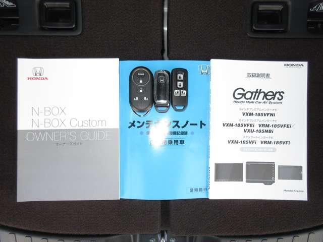 G・EXホンダセンシング 純正8インチナビ/ドライブレコーダー/フルセグ/ETC/DVD・CD再生/バックカメラ/LEDヘッドライト/セキュリティーアラーム/スマートキー/ワンオーナー/純正アルミホイール/(19枚目)