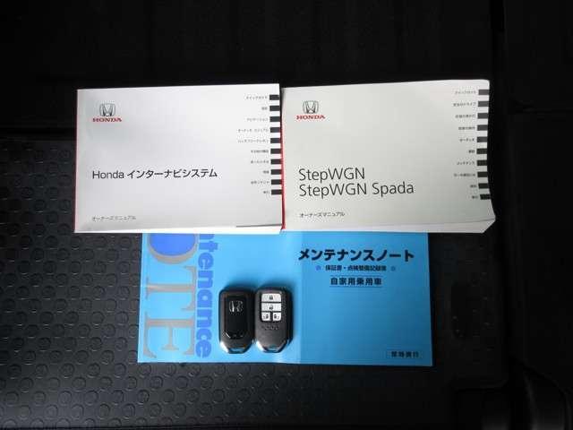 スパーダアドバンスパッケージα ・・・メモリーナビ/DVD・CD再生/バックカメラ/LEDヘッドライト/ワンオーナー/フルセグ/ETC/セキュリティーアラーム/スマートキー(19枚目)