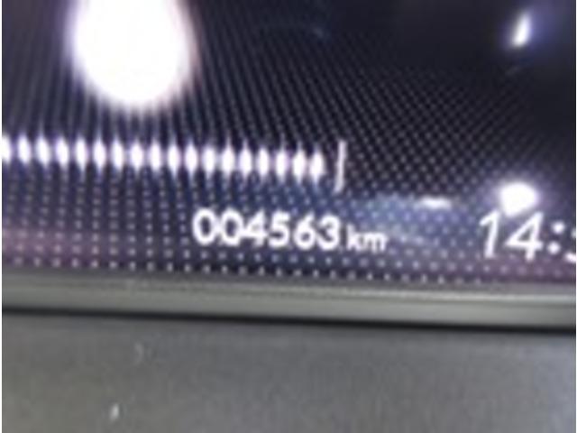 e:HEVホーム ・・・当社試乗車/純正9インチナビ/フルセグ/ETC/DVD・CD再生/バックカメラ/LEDヘッドライト/セキュリティーアラーム/スマートキー/ミュージックサーバー(18枚目)