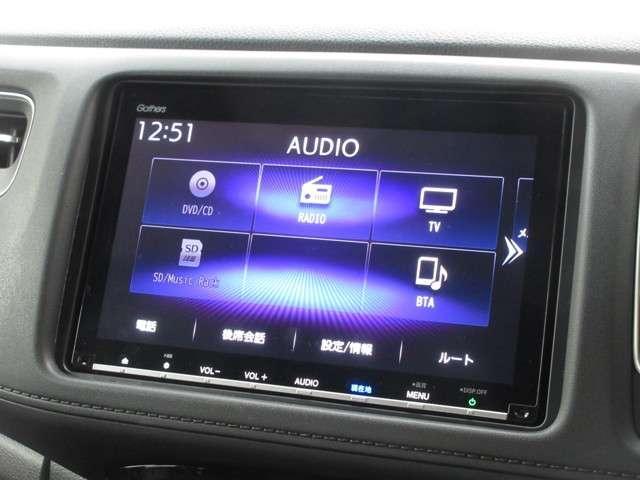 ハイブリッドZ・ホンダセンシング ・・・ドライブレコーダー/純正8インチナビ/禁煙車/Bluetooth接続可能/フルセグ/ETC/DVD・CD再生/バックカメラ/LEDヘッドライト/セキュリティーアラーム/スマートキー(5枚目)