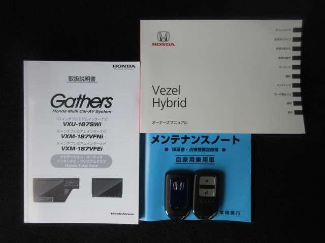 ハイブリッドZ・ホンダセンシング ・・・ドライブレコーダー/純正8インチナビ/禁煙車/Bluetooth接続可能/フルセグ/ETC/DVD・CD再生/バックカメラ/LEDヘッドライト/セキュリティーアラーム/スマートキー(19枚目)