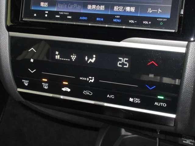 13G・L ホンダセンシング ・・・2年保証/禁煙車/純正8インチメモリーナビ/ブルートゥース接続可/フルセグ/ETC/DVD・CD再生/バックカメラ/LEDヘッドライト/セキュリティーアラーム/スマートキー/ワンオーナー(9枚目)