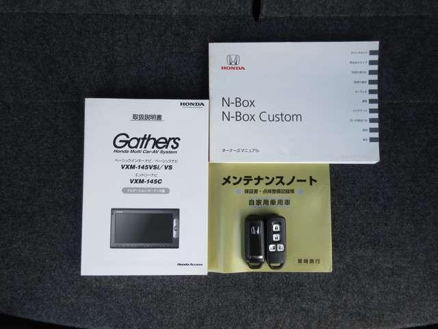 G・Aパッケージ 純正メモリーナビ ETC Rカメラ 1オーナー(19枚目)