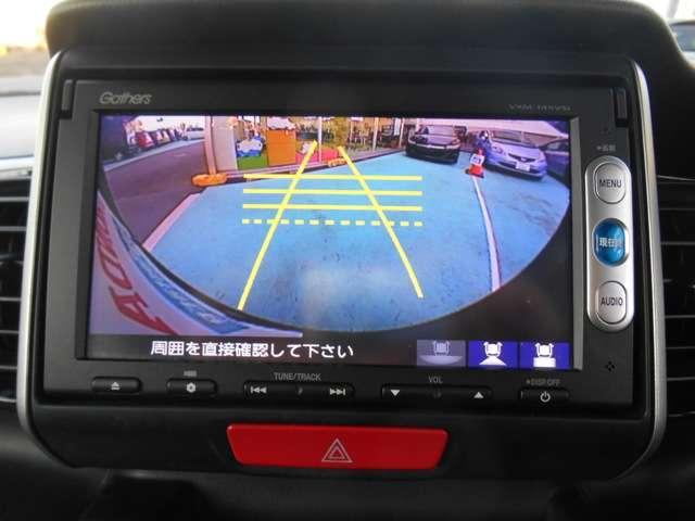ホンダ N BOXカスタム G SSパッケージ ナビTV WPSD ETC Rカメラ HID