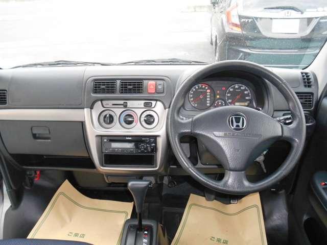 ベースグレード 4WD CDオーディオ(15枚目)