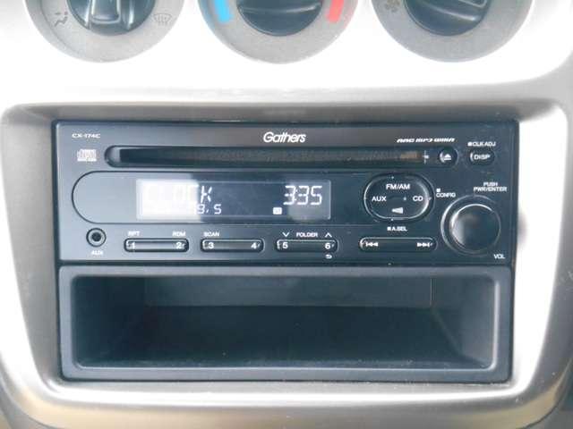 ベースグレード 4WD CDオーディオ(17枚目)