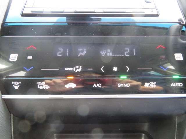 ハイブリッドZスタイルエディション 純ナビ クルコン LED(20枚目)