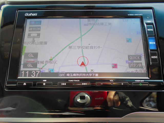 ☆純正インターナビ フルセグTVを装備しています♪遠出の旅行もロングドライブも安心ですね(*^^*)