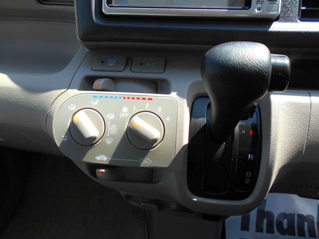 【安心の整備付】お車は車検整備または、法令12ヶ月点検を実施致します。ホンダ車を知り尽くしたプロの整備士により整備致します!