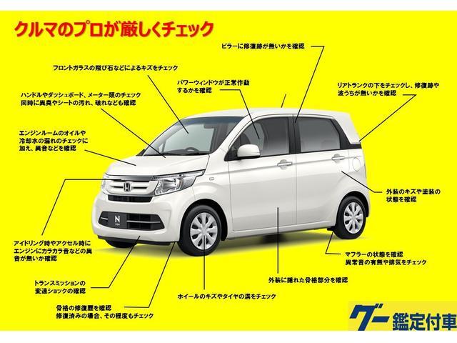 ☆弊社の中古車は日本自動車鑑定協会(JAAA)による自動車鑑定を実施しております。公正な検査を受けたことを証明する車両鑑定書を発行し第三者の評価も見ながら現車をご覧頂くことができます。