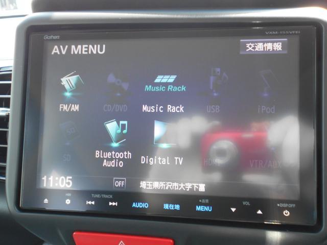 ☆Bluetooth接続等、多彩な音楽ソースです。好きな音楽を聴きながらのドライブは楽しいですね  (^◇^*)