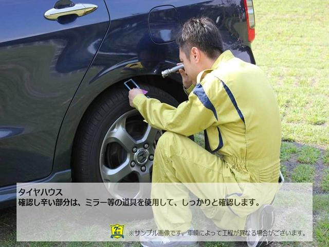 弊社の中古車は日本自動車鑑定協会(JAAA)による自動車鑑定を実施しております。公正な検査を受けたことを証明する車両鑑定書を発行し第三者の評価も見ながら現車をご覧頂くことができます。