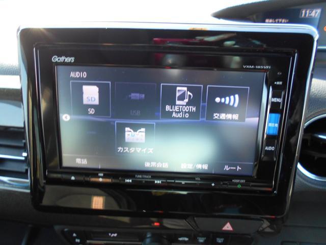 G・Lホンダセンシング 衝突軽減B ETC Rカメラ インターナビTV 左電動SD Bluetooth 純アルミホイール LED 後席モニター アイドリングストップ クルコン スマートキー(35枚目)