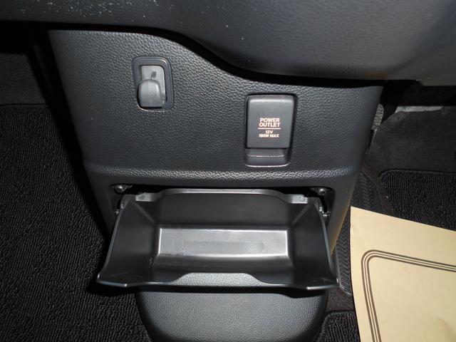 G・Lホンダセンシング 衝突軽減B ETC Rカメラ インターナビTV 左電動SD Bluetooth 純アルミホイール LED 後席モニター アイドリングストップ クルコン スマートキー(39枚目)